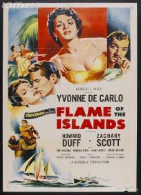 Um Amor Proibido (1956)