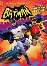 Batman: O Retorno da Dupla Dinâmica