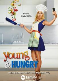 Jovem & com Fome - 1ª Temporada