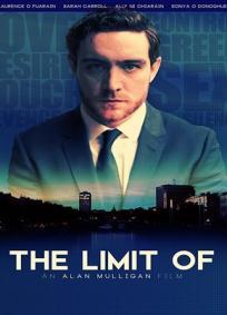 No Limit - 2017