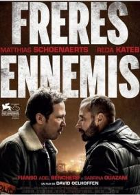 Inimigos Íntimos