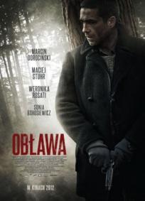 Caçada Humana (2012)