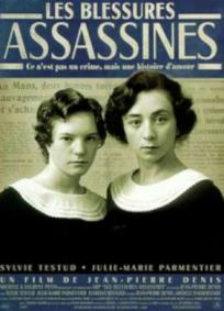 O Caso das Irmãs Assassinas