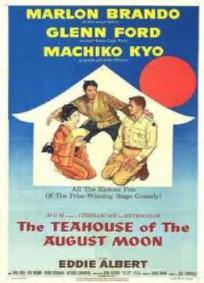 Casa de Chá do Luar de Agosto