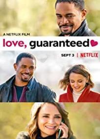 Amor Garantido