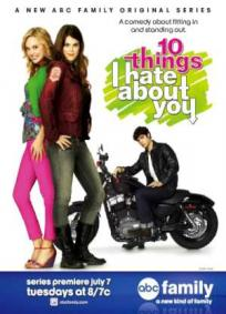 10 Coisas Que Eu Odeio Em Você (seriado)