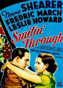 O Amor Que Não Morreu (1932)