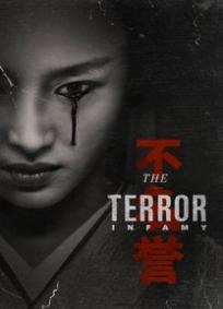 The Terror: Infamy- 2ª Temporada