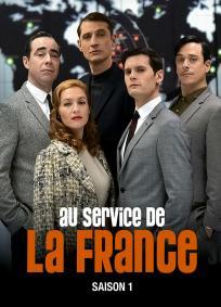 A Very Secret Service - 1ª Temporada