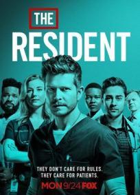 The Resident - 2ª Temporada