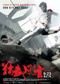 Chen Zhen – A Lenda do Punho de Aço