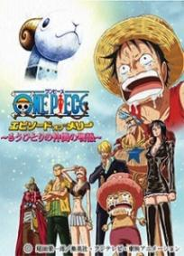 One Piece: Episode of Merry - The Tale of One More Friend (P)