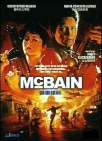 McBain - O Guerreiro Moderno