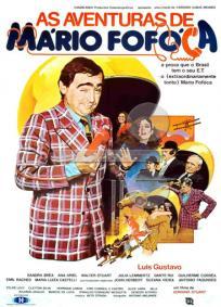 As Aventuras de Mário Fofoca