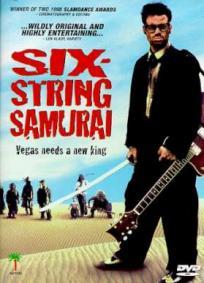 A Balada do Samurai