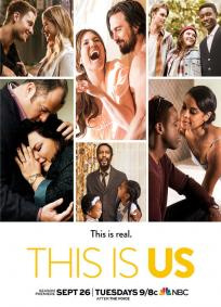This Is Us - 2ª Temporada