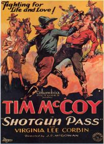Shotgun Pass