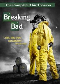 Breaking Bad - 3ª Temporada