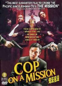 O Preço da Ambição (2001)