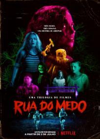 Rua do Medo: 1994 - Parte 1