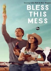 Bless This Mess - 1ª Temporada