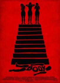 O Corpo (2015)