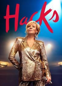 Hacks - 1ª Temporada