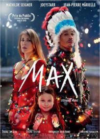 Max 2012