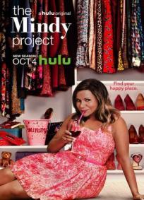 The Mindy Project - 5ª Temporada