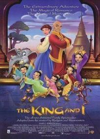 O Rei e Eu (1999)