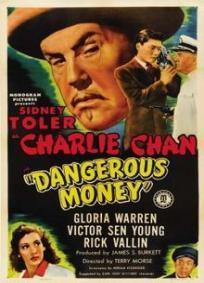 Dinheiro Perigoso