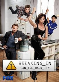 Breaking in - 2ª temporada