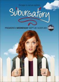 Suburgatory - 1ª Temporada