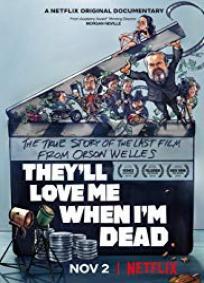 Serei amado quando eu morrer
