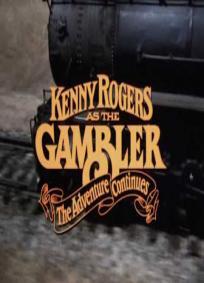 Kenny Rogers as The Gambler: A  Aventura Continua