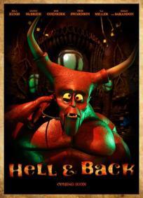 Voltando do Inferno