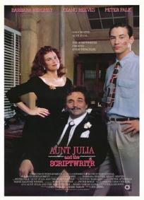 Tia Júlia e o Escrevinhador