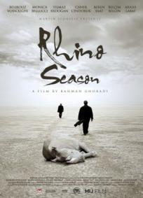 Temporada de Rinocerontes/ Rhino Season