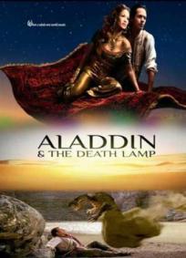 Aladim e a Lâmpada da Morte