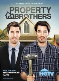 Property Brothers - 1ª Temporada