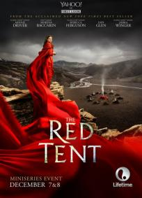 A Tenda Vermelha