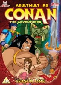 Conan o Aventureiro - 1ª Temporada