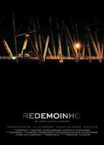 Redemoinho 2016