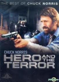 Um Herói e seu Terror