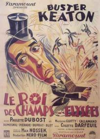 O Rei do Champs-Élysées