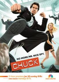 Chuck - 3ª Temporada