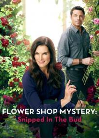 O Mistério da Floricultura - O Crime das Rosas Negras