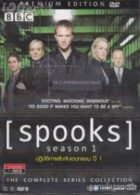 Dupla Identidade/Spooks - Primeira Temporada