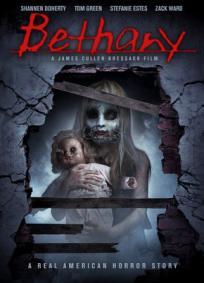 Bethany - A Amiga Imaginária