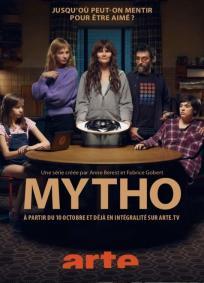 Mytho - Temporada 1